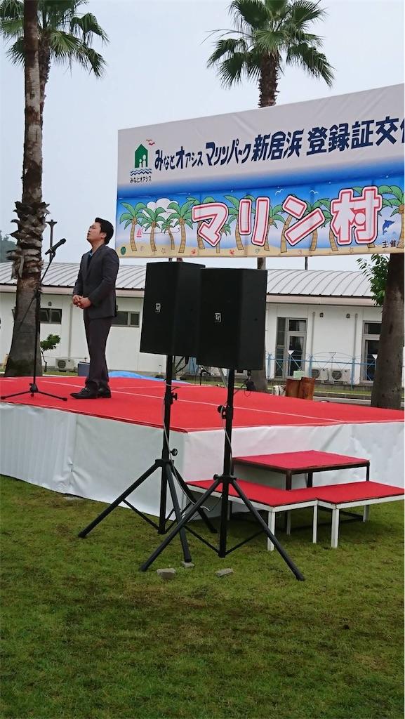 f:id:masanori-kato1972:20180701154951j:image