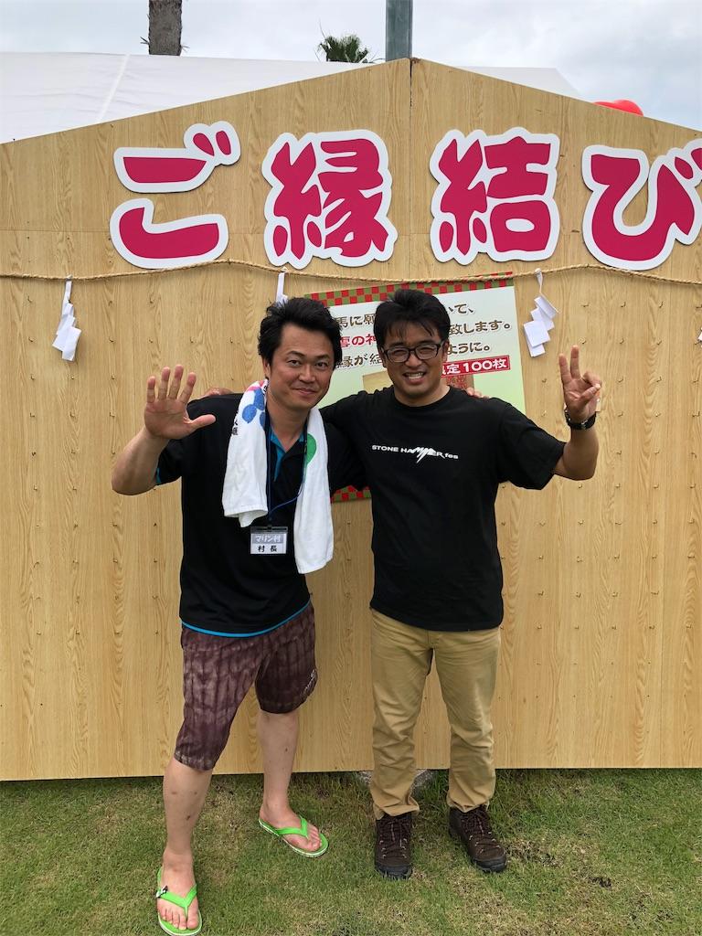 f:id:masanori-kato1972:20180701155103j:image