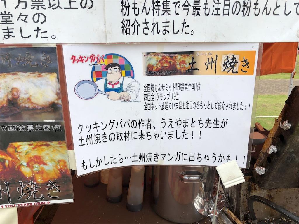f:id:masanori-kato1972:20180701155149j:image