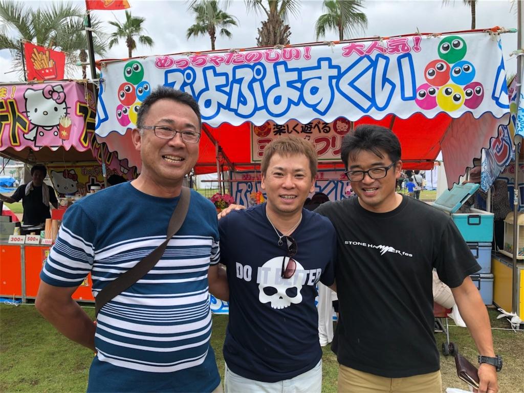 f:id:masanori-kato1972:20180701155404j:image
