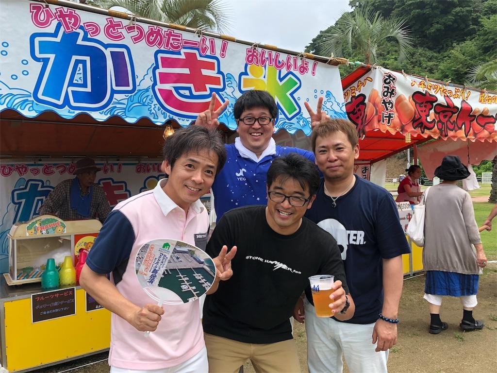 f:id:masanori-kato1972:20180701155409j:image