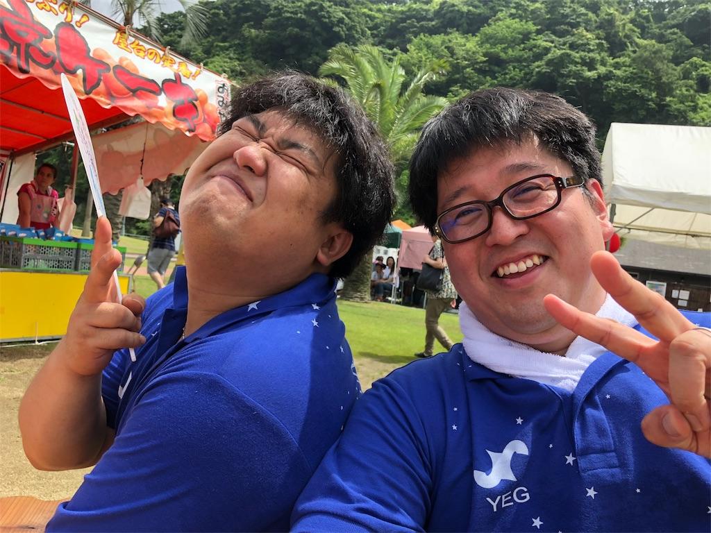 f:id:masanori-kato1972:20180701161506j:image