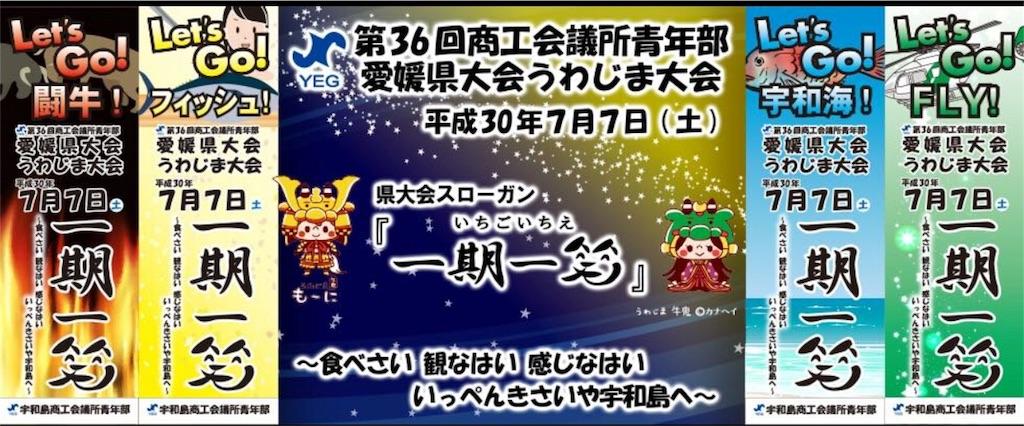 f:id:masanori-kato1972:20180701164328j:image