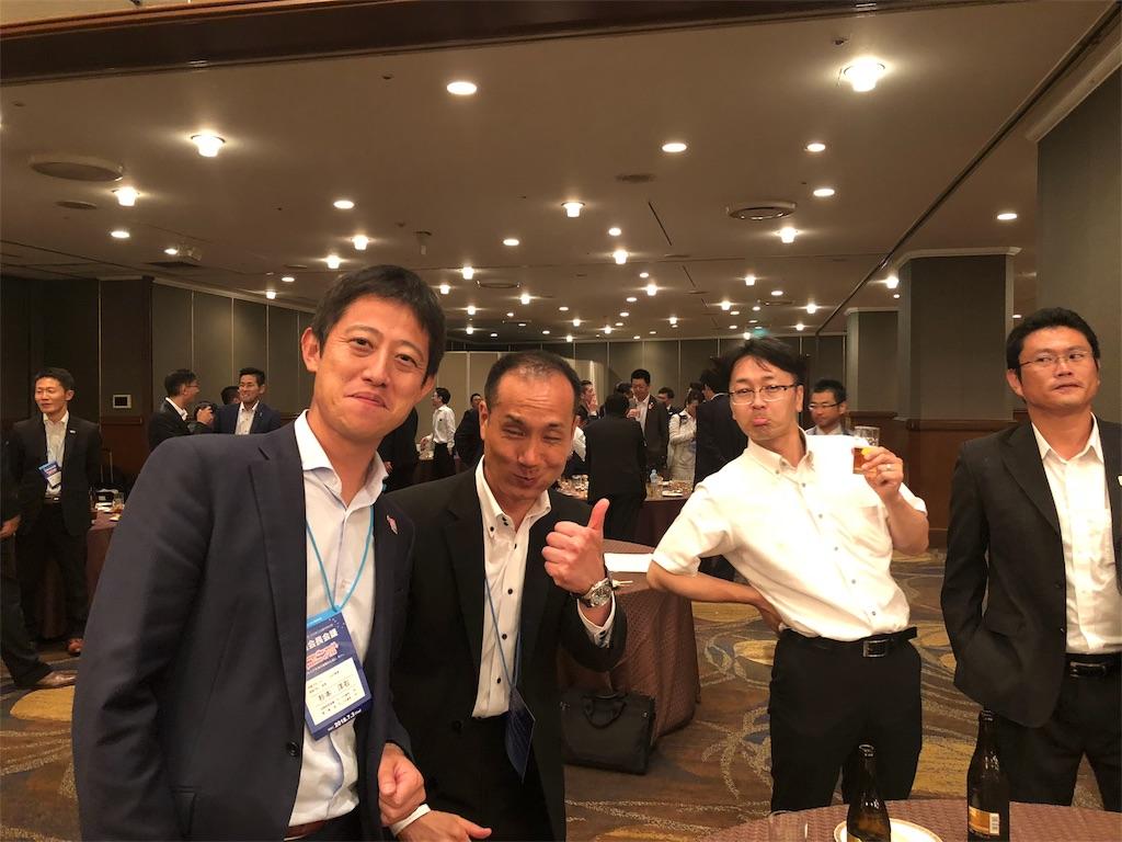 f:id:masanori-kato1972:20180704112950j:image