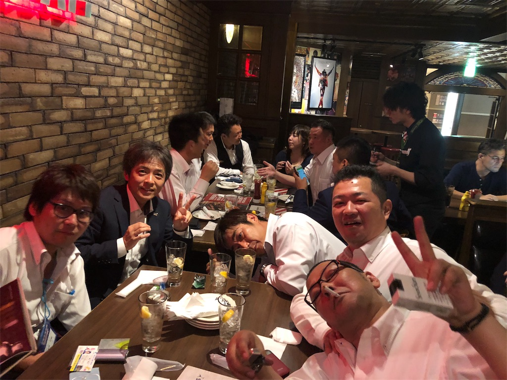 f:id:masanori-kato1972:20180704113342j:image
