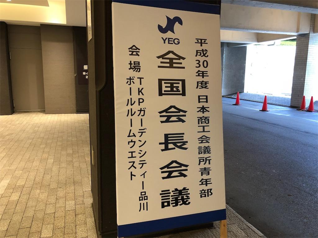 f:id:masanori-kato1972:20180704113603j:image