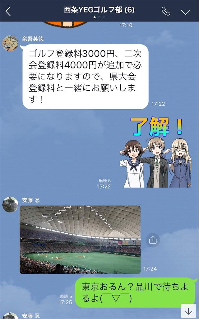 f:id:masanori-kato1972:20180704113958j:image