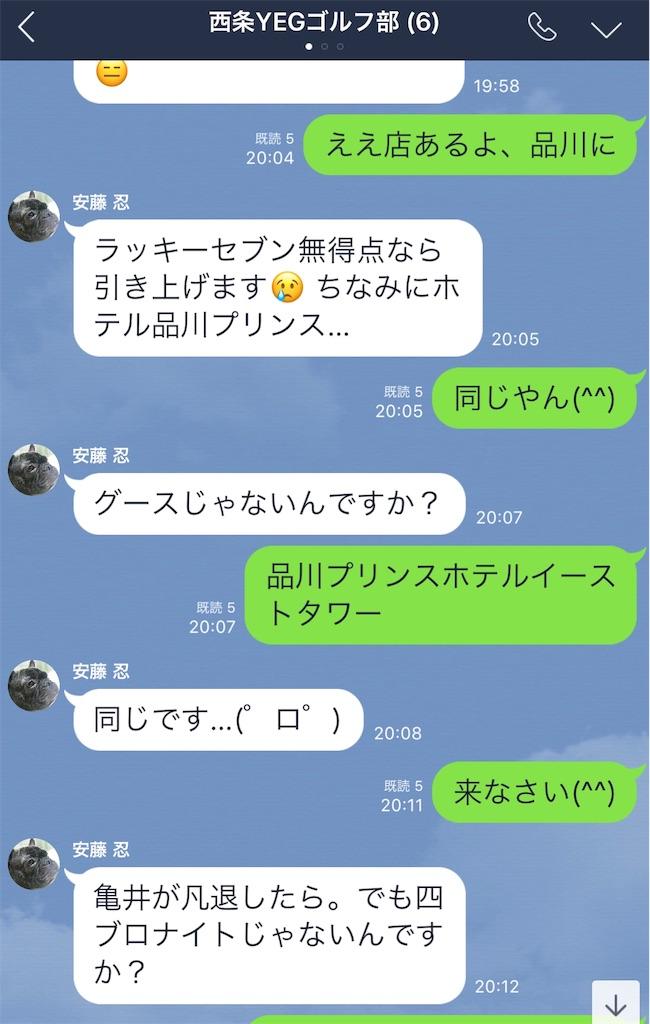 f:id:masanori-kato1972:20180704114559j:image