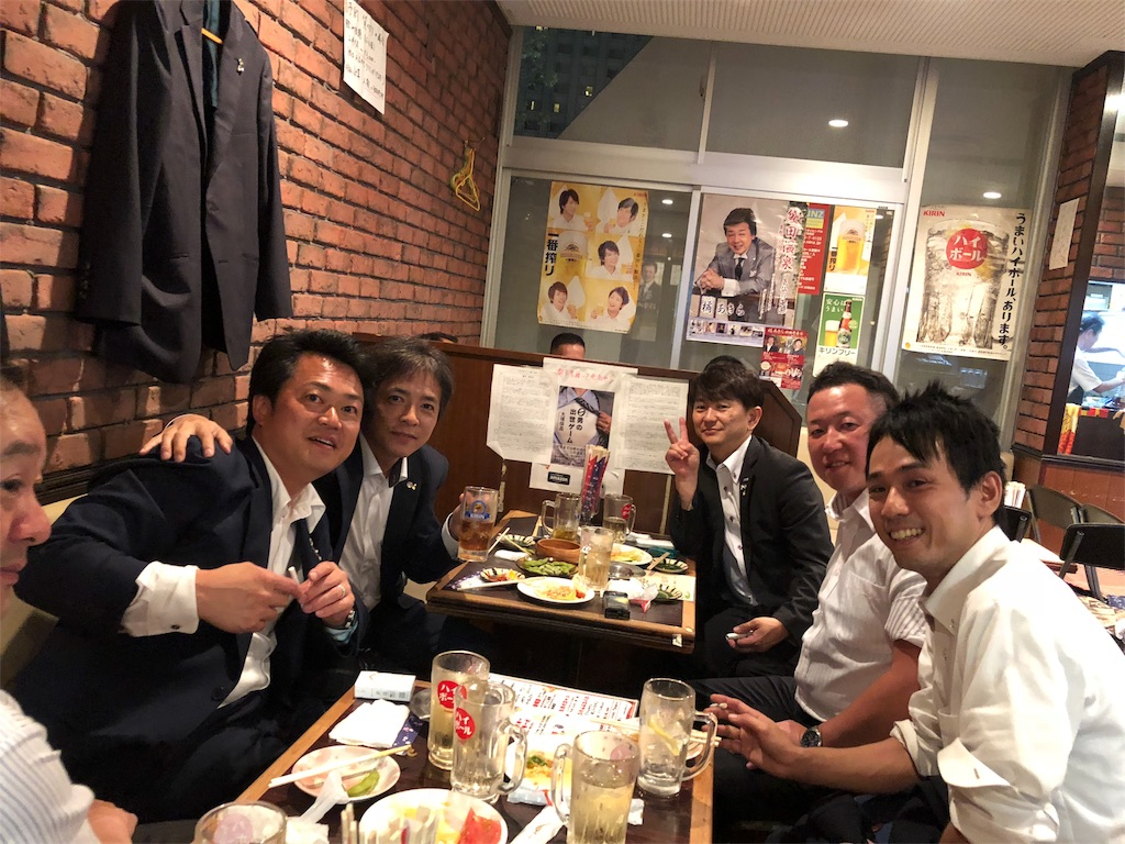 f:id:masanori-kato1972:20180704114935j:image