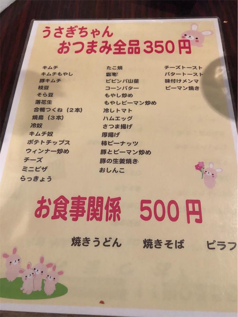 f:id:masanori-kato1972:20180704115202j:image