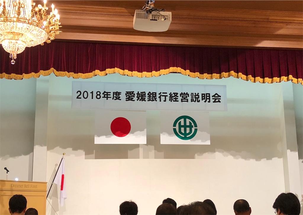 f:id:masanori-kato1972:20180706094510j:image
