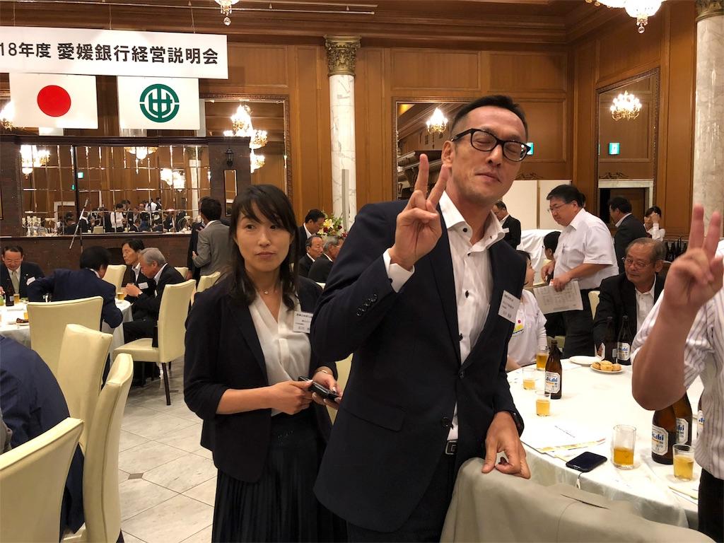 f:id:masanori-kato1972:20180706100611j:image