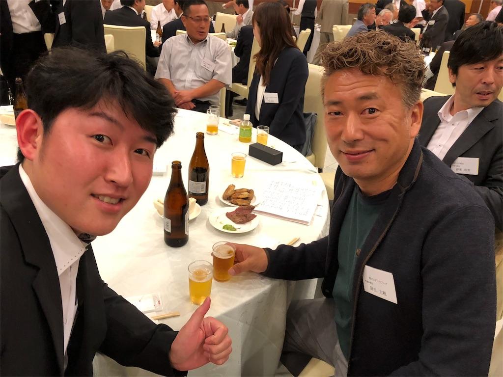 f:id:masanori-kato1972:20180706101643j:image