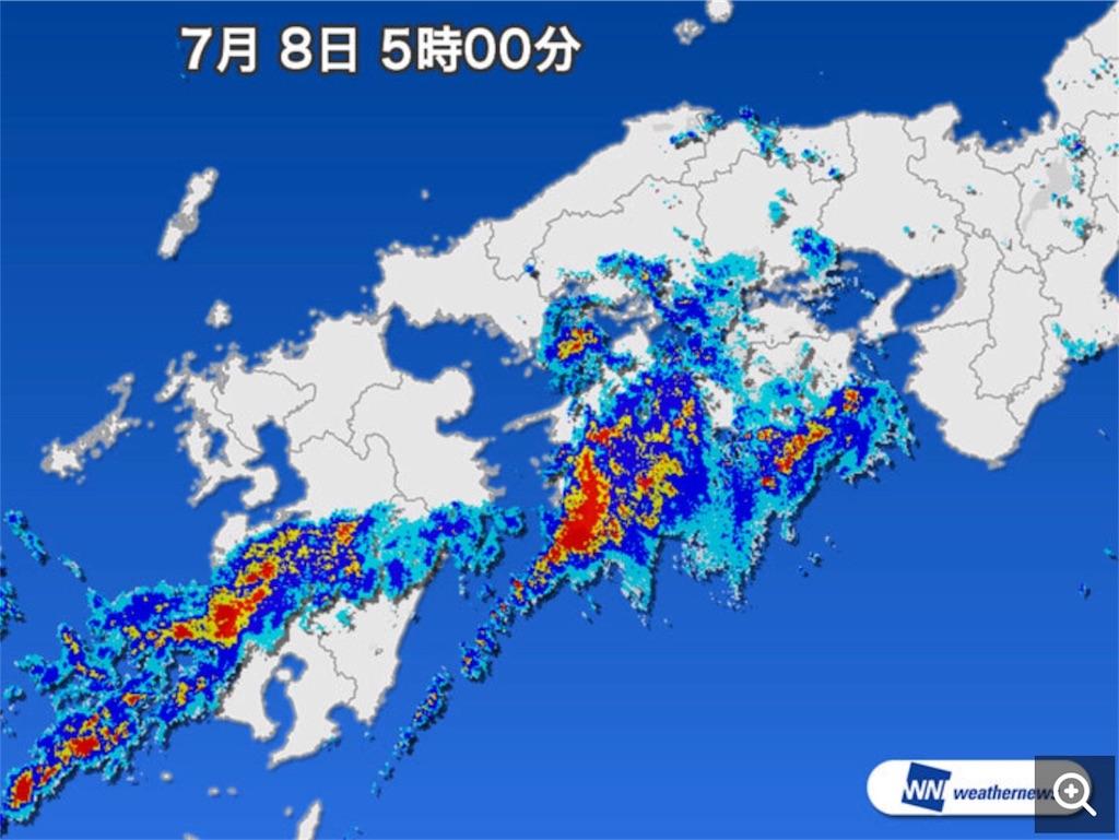 f:id:masanori-kato1972:20180708112254j:image