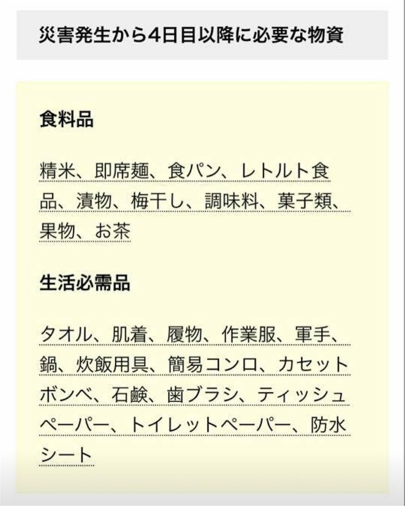 f:id:masanori-kato1972:20180708171144j:image