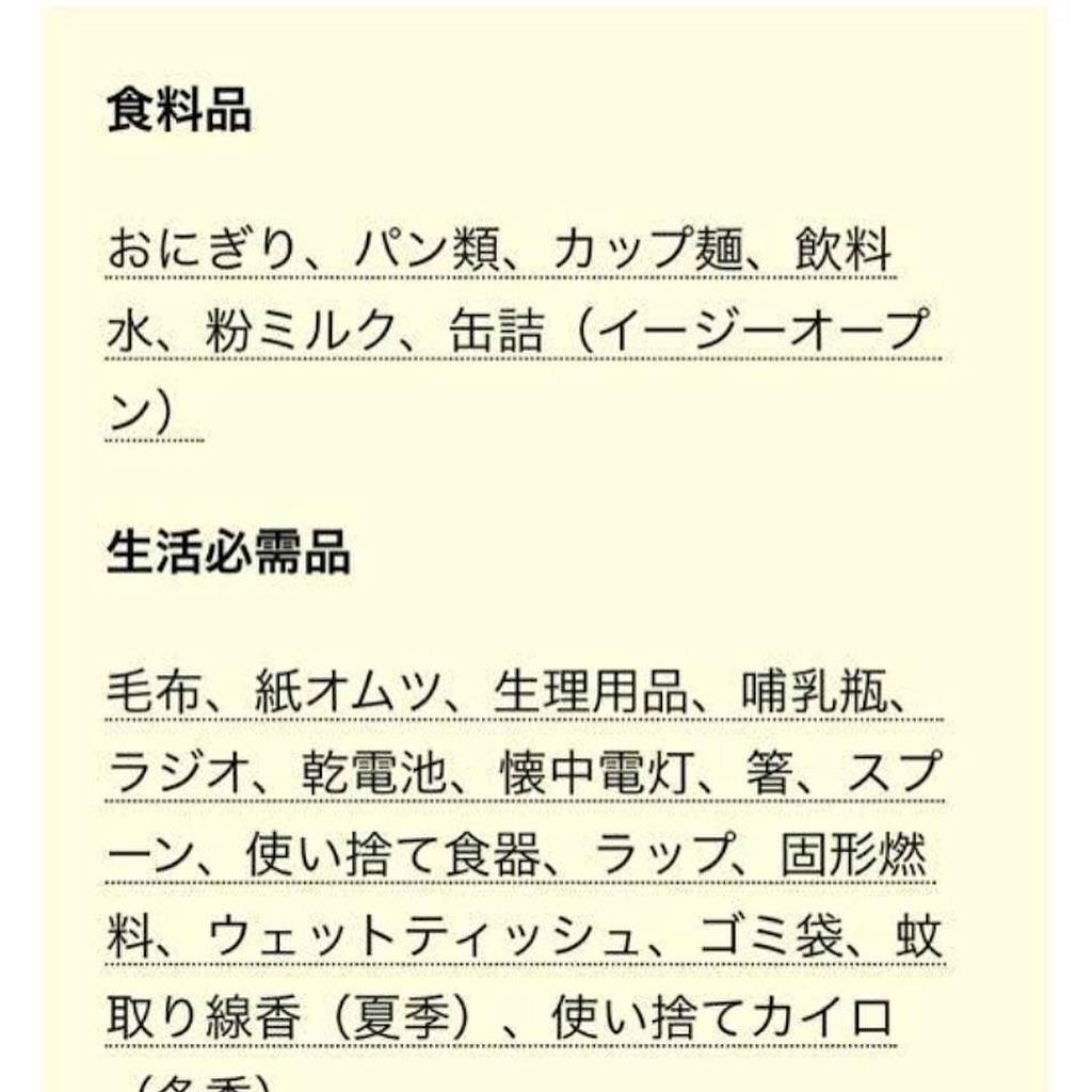 f:id:masanori-kato1972:20180708171156j:image