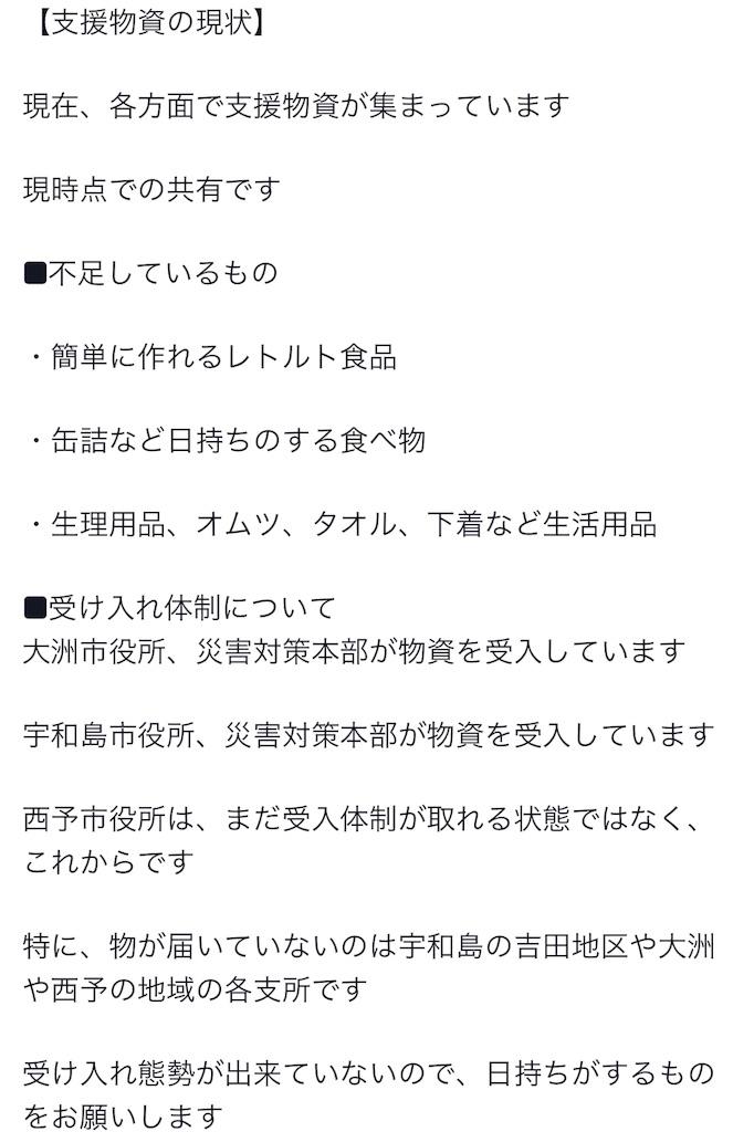 f:id:masanori-kato1972:20180708171550j:image