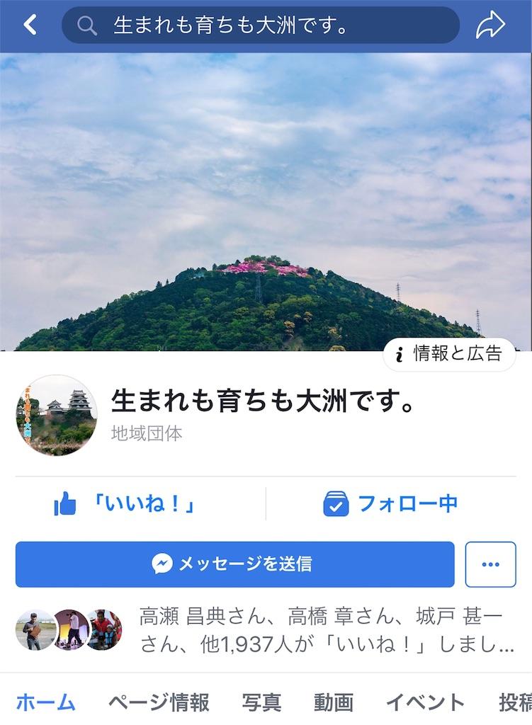 f:id:masanori-kato1972:20180708173201j:image