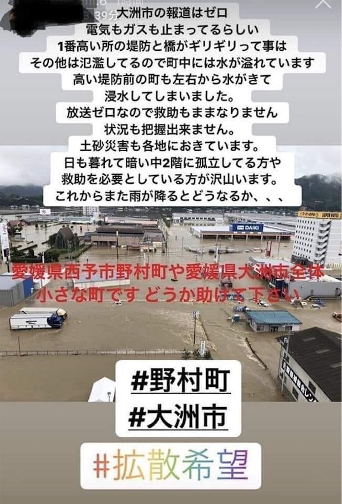 f:id:masanori-kato1972:20180709003530j:image