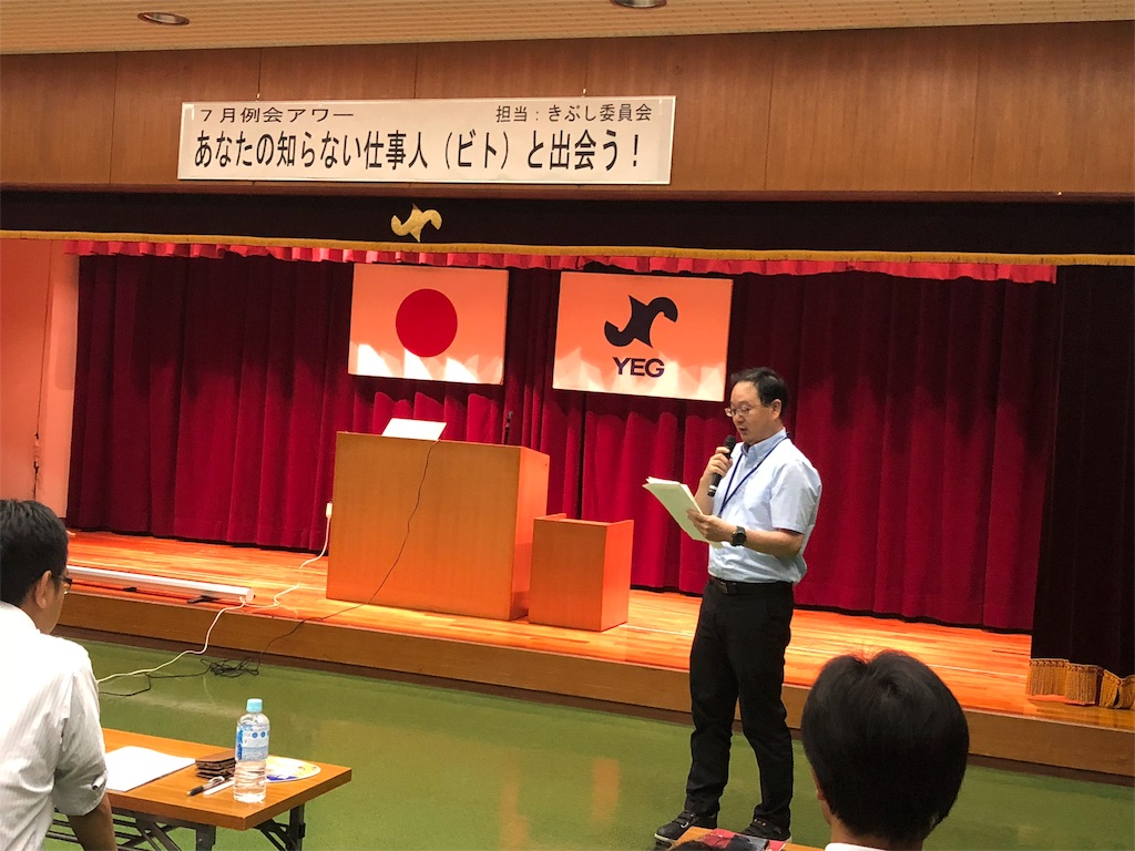 f:id:masanori-kato1972:20180710104149j:image