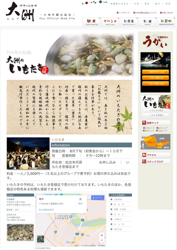 f:id:masanori-kato1972:20180711220531j:image
