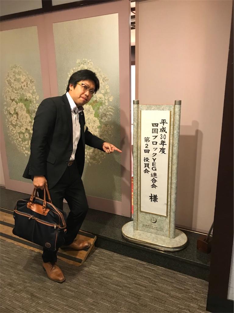 f:id:masanori-kato1972:20180714171445j:image