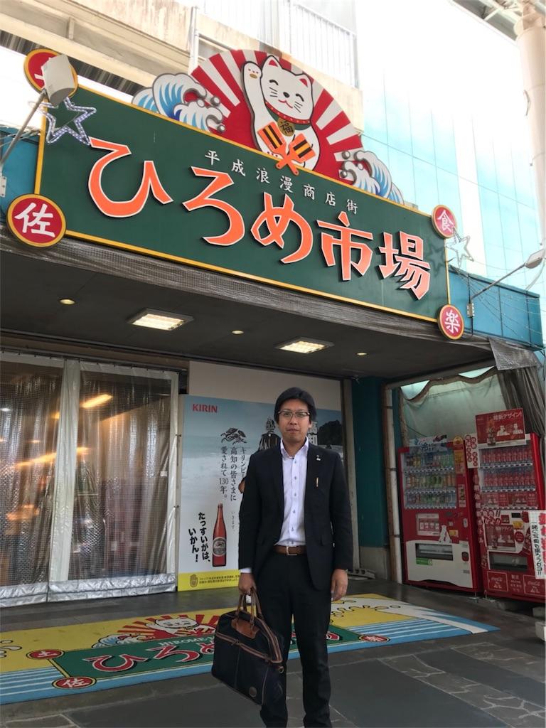 f:id:masanori-kato1972:20180714171758j:image