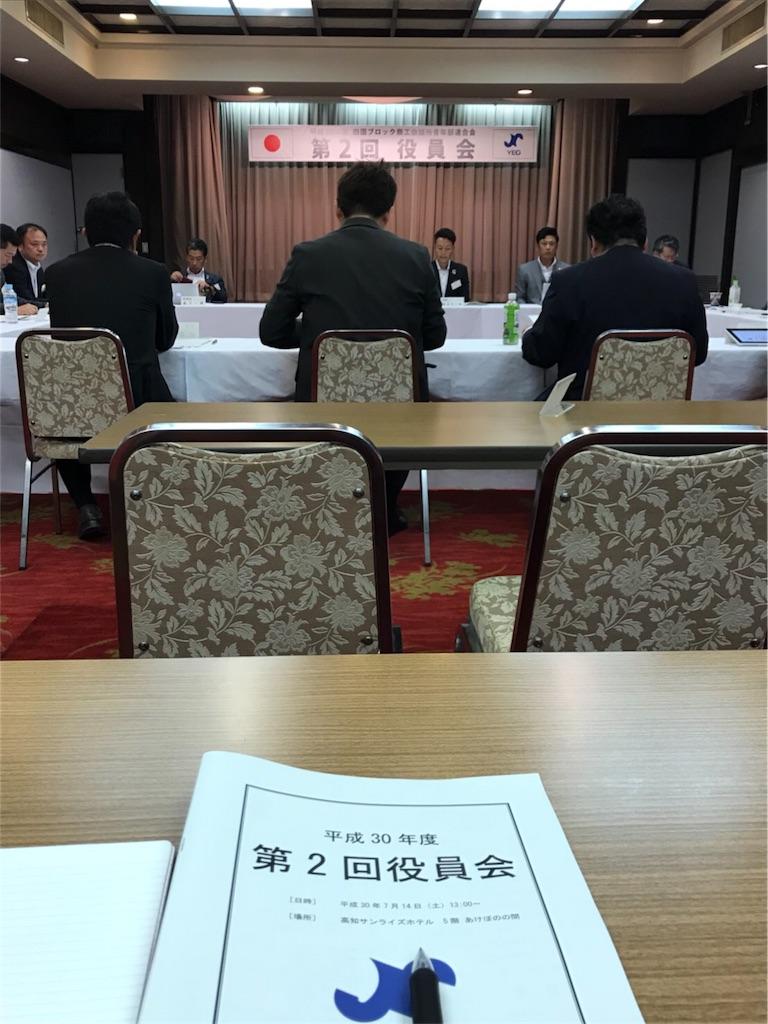 f:id:masanori-kato1972:20180714172016j:image