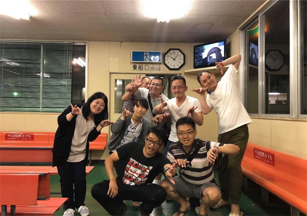 f:id:masanori-kato1972:20180715103306j:image