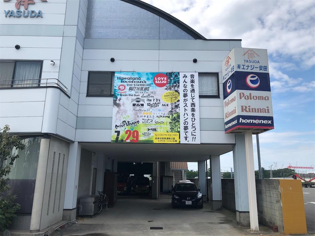 f:id:masanori-kato1972:20180721082906j:image