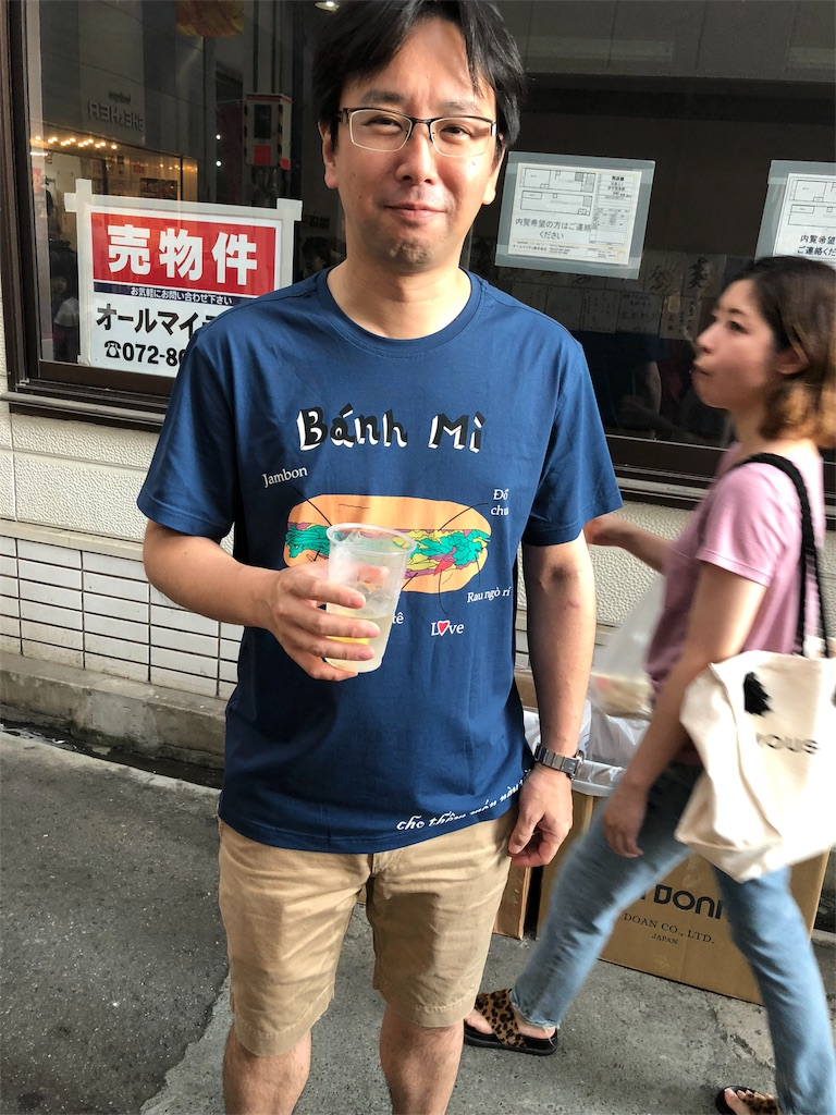 f:id:masanori-kato1972:20180722172259j:image