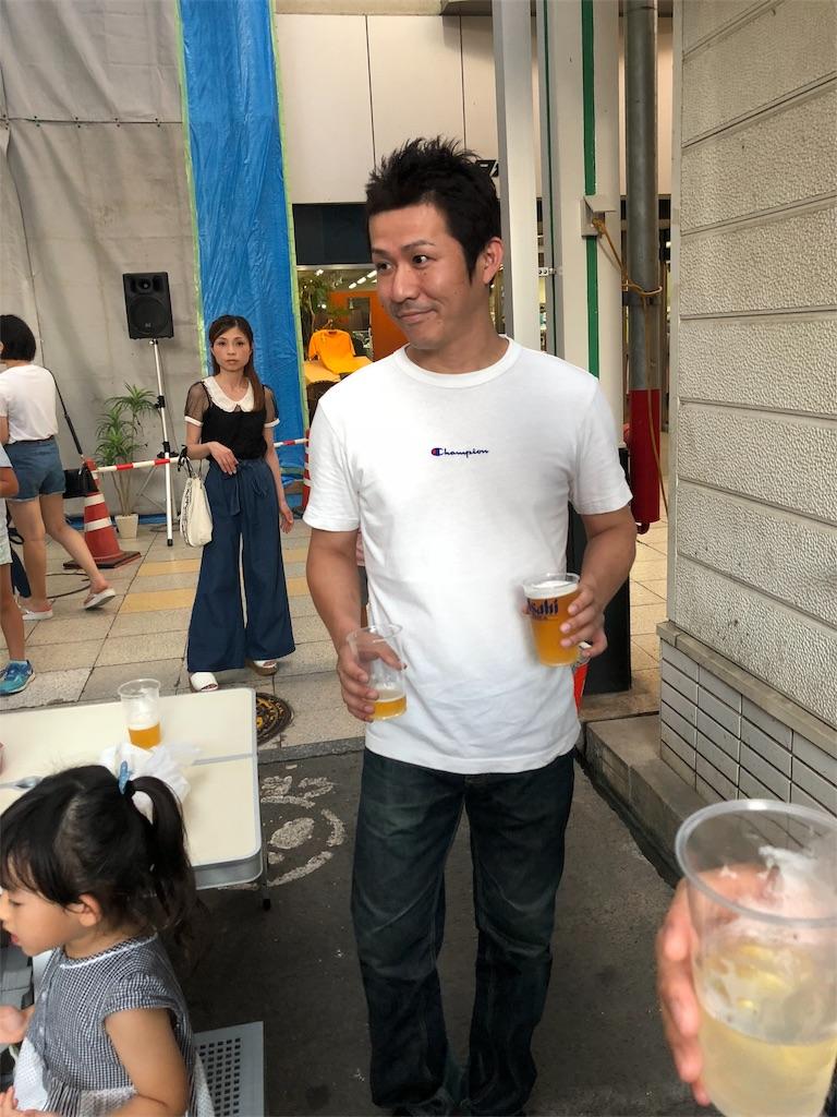 f:id:masanori-kato1972:20180722172303j:image