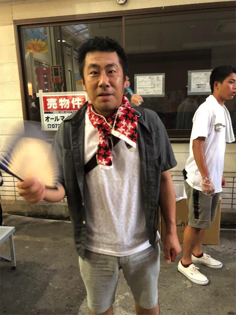 f:id:masanori-kato1972:20180722175438j:image