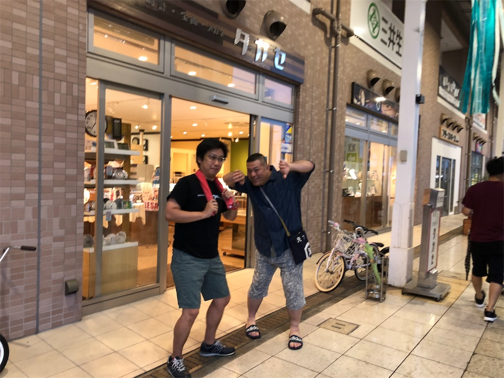 f:id:masanori-kato1972:20180722180339j:image
