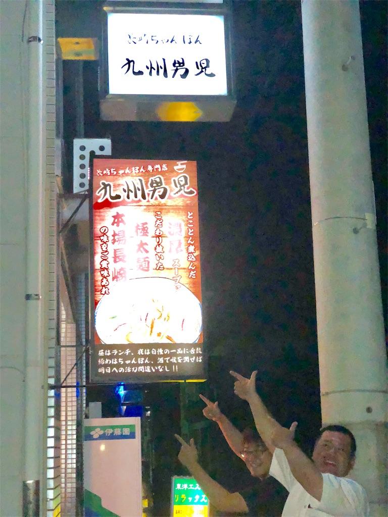 f:id:masanori-kato1972:20180724103230j:image
