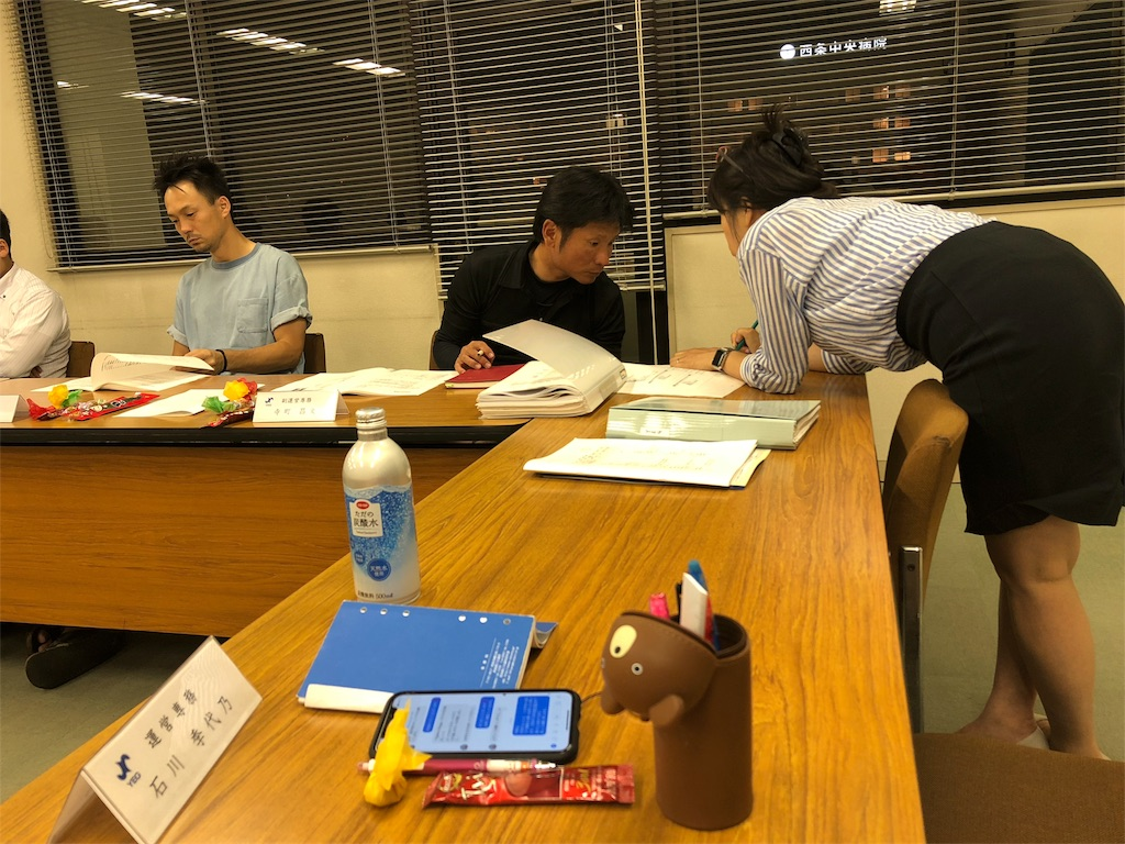 f:id:masanori-kato1972:20180725085814j:image