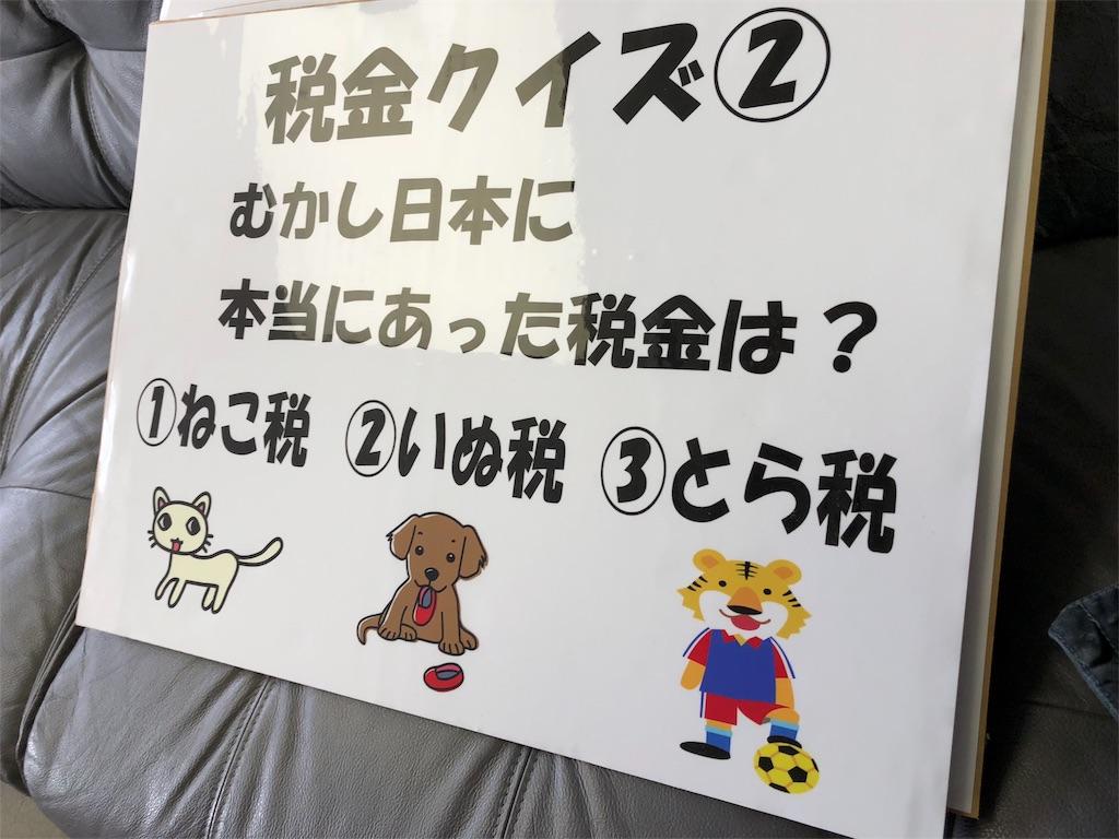 f:id:masanori-kato1972:20180726202430j:image