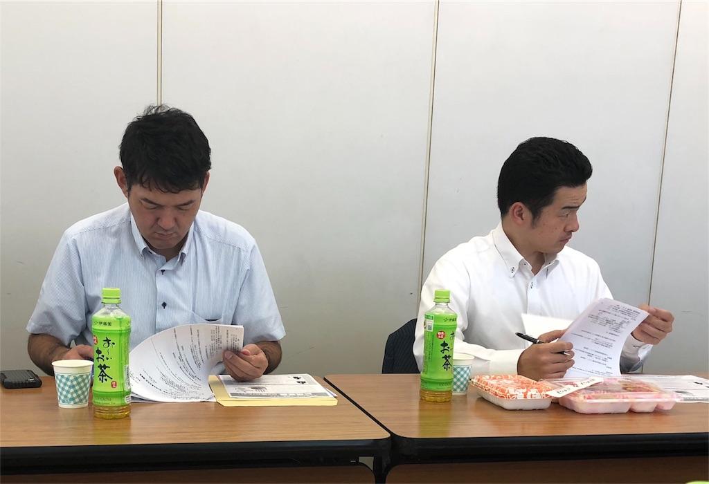 f:id:masanori-kato1972:20180726204108j:image