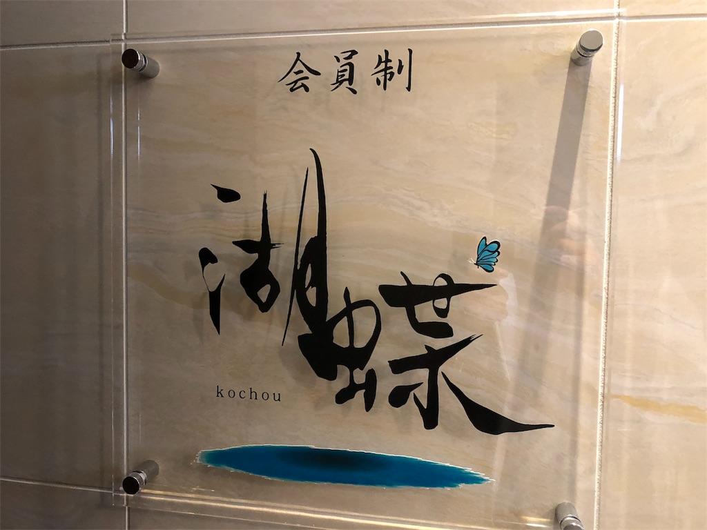 f:id:masanori-kato1972:20180726220115j:image