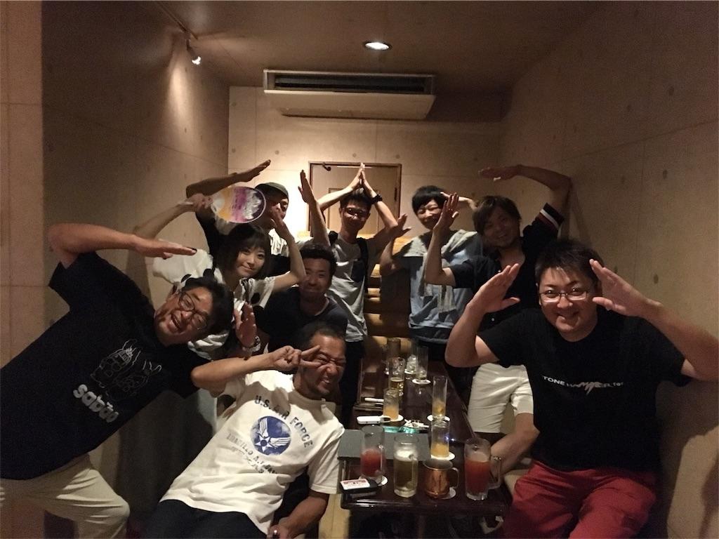 f:id:masanori-kato1972:20180729100219j:image