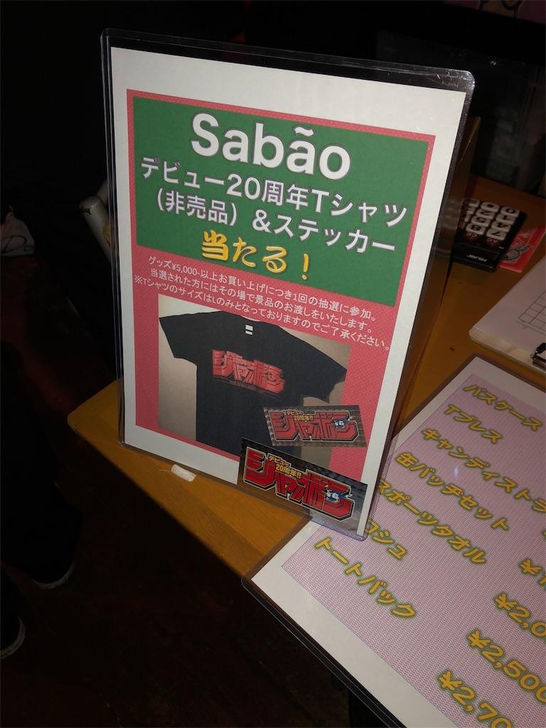 f:id:masanori-kato1972:20180729104737j:image