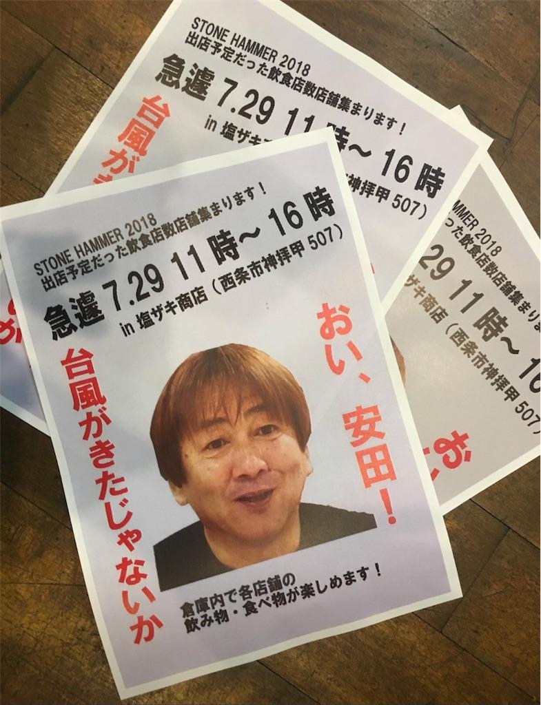 f:id:masanori-kato1972:20180730091010j:image