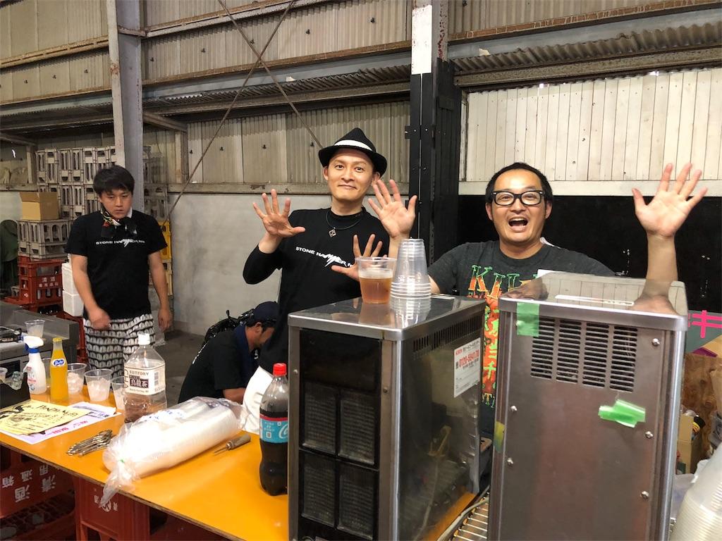 f:id:masanori-kato1972:20180730093414j:image