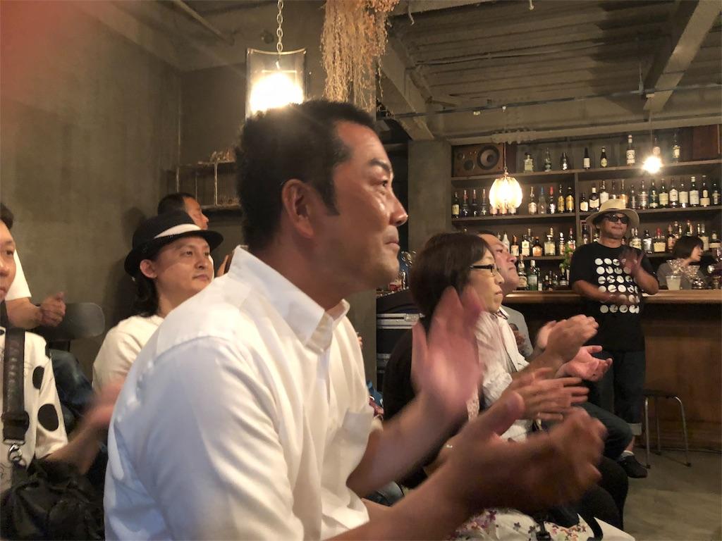 f:id:masanori-kato1972:20180804103557j:image