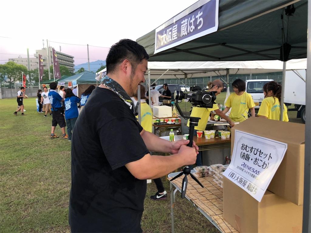 f:id:masanori-kato1972:20180805074933j:image
