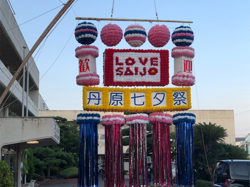 f:id:masanori-kato1972:20180807101452j:image
