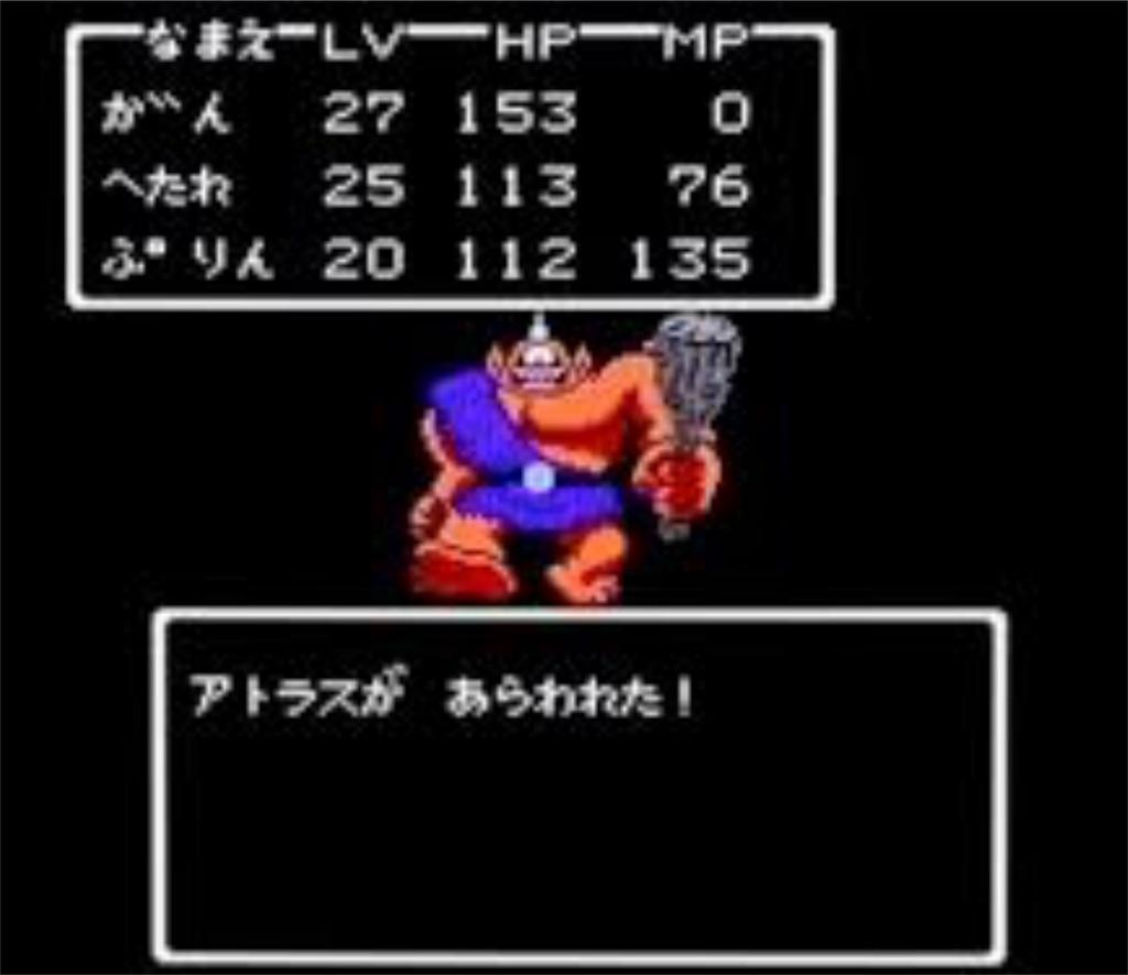 f:id:masanori-kato1972:20180807102455j:image