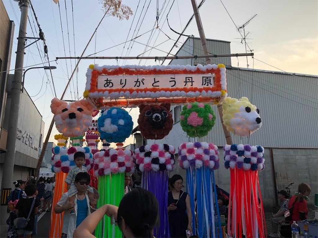 f:id:masanori-kato1972:20180807103543j:image