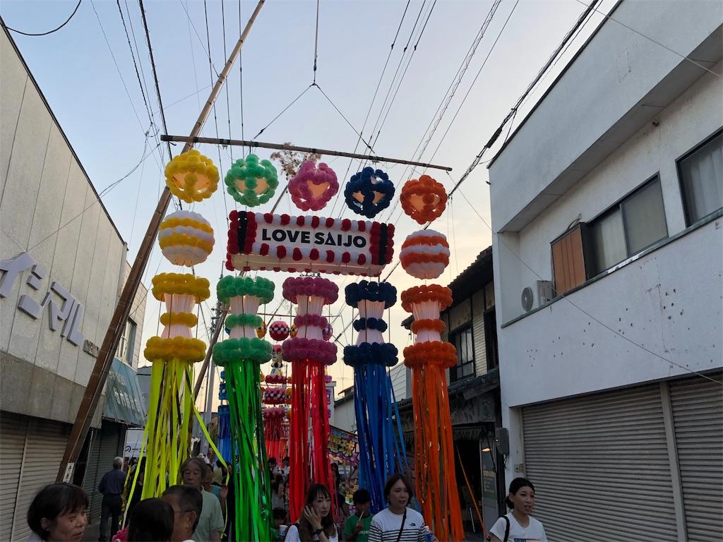 f:id:masanori-kato1972:20180807103602j:image