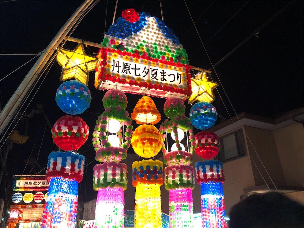 f:id:masanori-kato1972:20180807103616j:image